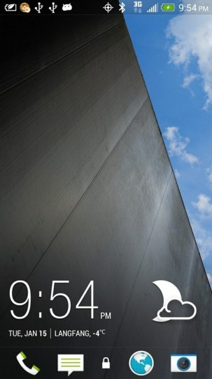 HTC Sense 5.0 Screenshot