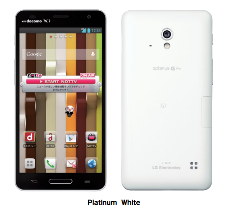LG Optimus G Pro Platinum White
