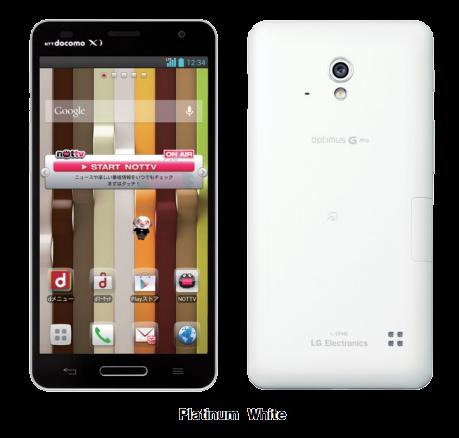LG Optimus G Pro Platinum White