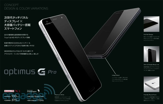 LG Optimus G Pro Specs & Features