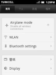 MIUI ROM on LG Optimus Me P350