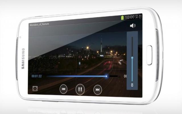 Samsung Galaxy Player 5.8