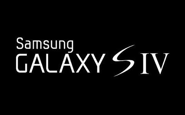 Samsung Galaxy SIV Banner
